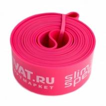Специальная женская розовая петля для фитнеса Slim Special