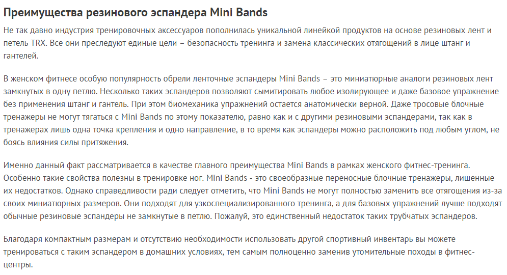 mini bands10.jpg