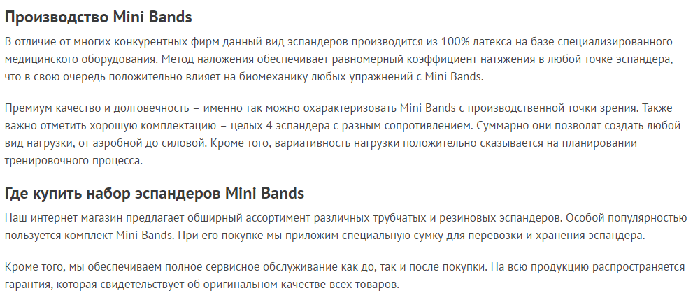 mini bands11.jpg