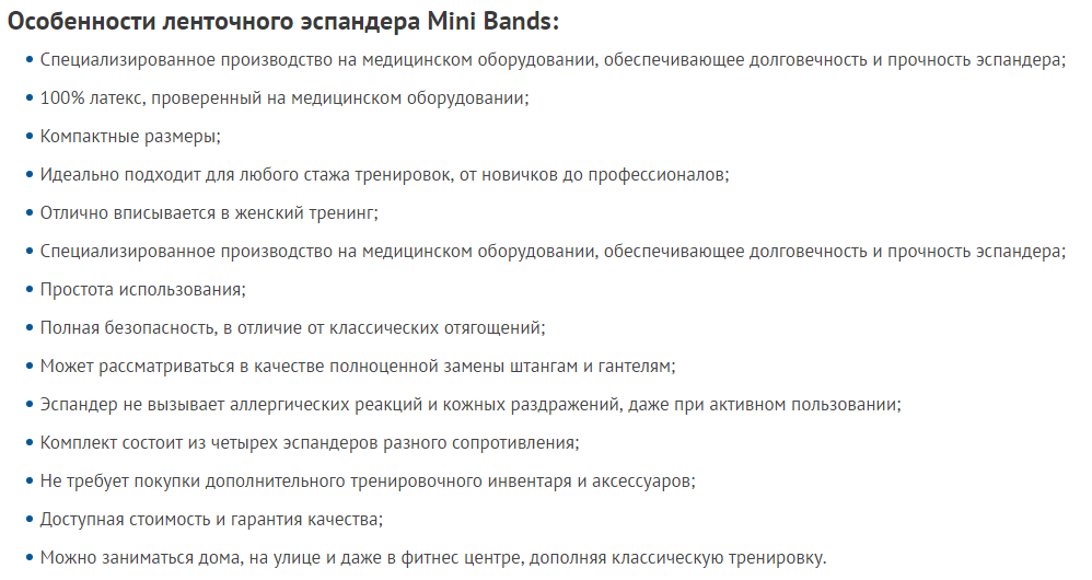 mini bands7.jpg
